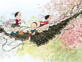 画像:中島潔作品「かずら橋」 風の詩 中島潔作品集(フィルムカレンダー) 2019年カレンダー