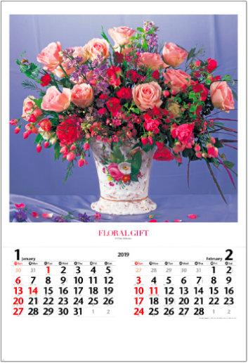 花の贈り物(フィルムカレンダー) 2019年カレンダーの画像