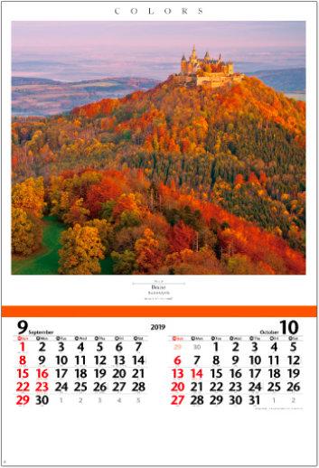 画像: カラーズ(フィルムカレンダー) 2019年カレンダー