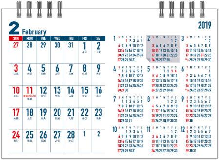 画像: 卓上・ビジネスプラン 2019年カレンダー