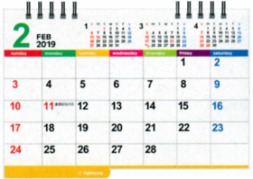 卓上・カラーインデックス 2019年カレンダーの画像