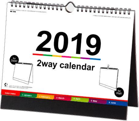 表紙 壁掛け・卓上両用カレンダー 2019年カレンダーの画像