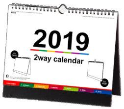 壁掛け・卓上両用カレンダー 2019年カレンダー