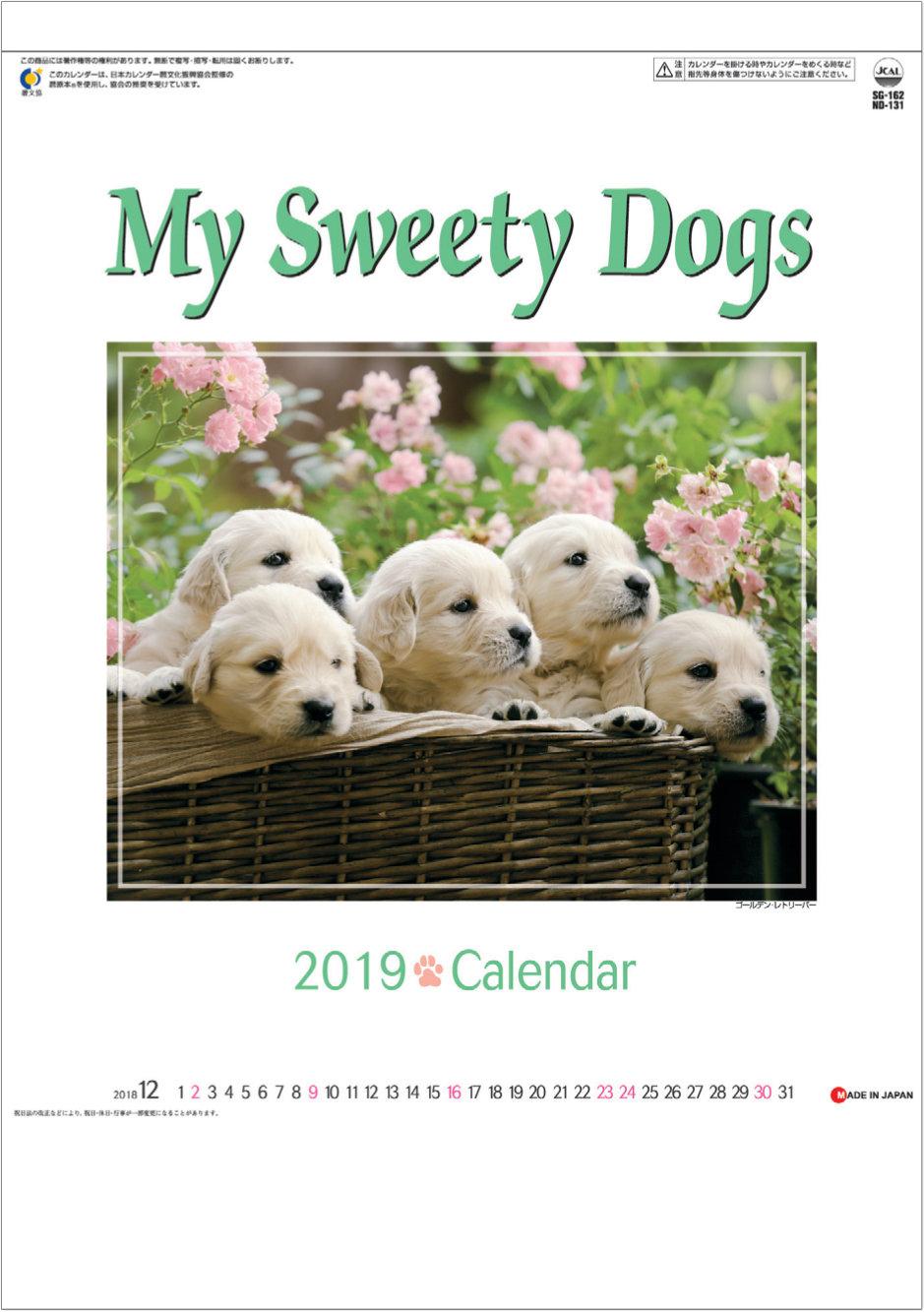 表紙 マイスウィーティードッグ 2019年カレンダーの画像