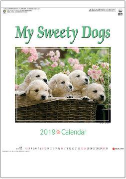 マイスウィーティードッグ 2019年カレンダー