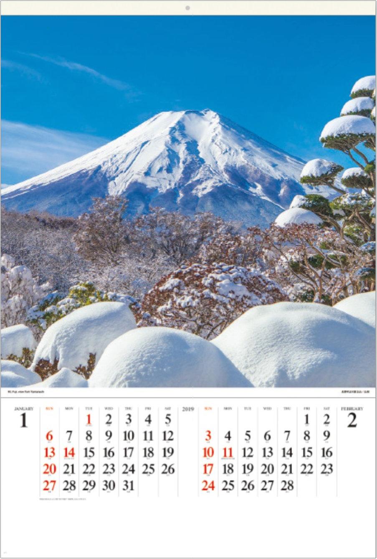 画像: 富士山(フィルムカレンダー) 2019年カレンダー