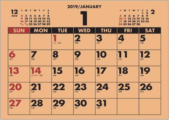 画像: デスクスタンド・クラフト 2019年卓上カレンダー