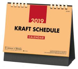 デスクスタンド・クラフト 2019年卓上カレンダー