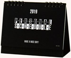 表紙 デスクスタンド・文字 2019年卓上カレンダーの画像