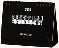 デスクスタンド・文字 2019年卓上カレンダー
