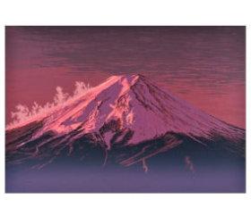 画像:小暮真望作品「黎明富士」 小暮真望版画集 2019年カレンダー