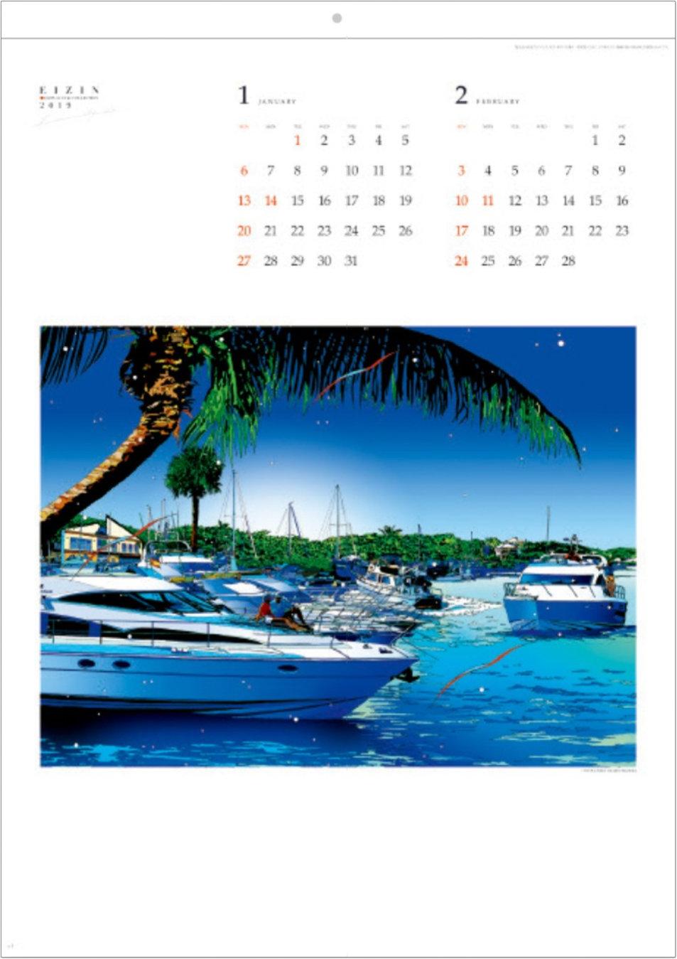画像:鈴木英人 作品「トロピカルな休日」 鈴木英人コレクション EIZIN 2019年カレンダー