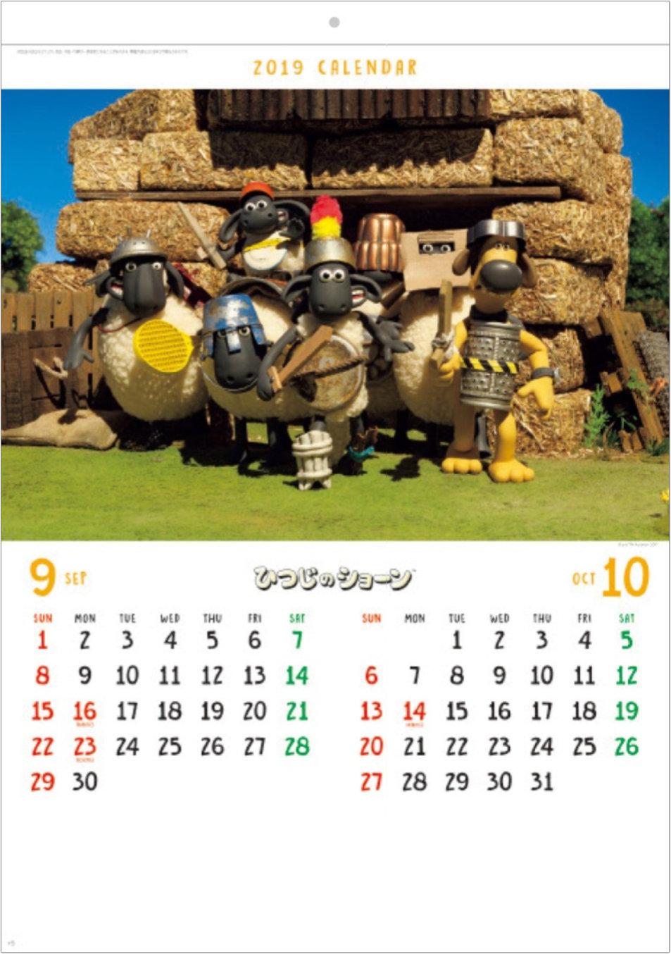 画像: ひつじのショーン 2019年カレンダー