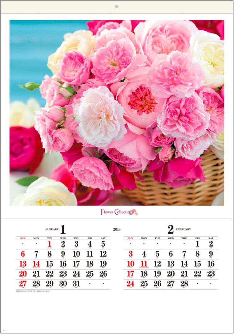 画像: フラワーコレクション(フィルムカレンダー・小) 2019年カレンダー