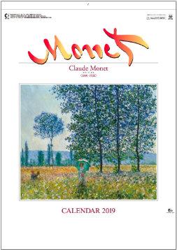 モネ 2019年カレンダー