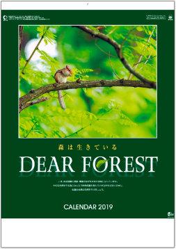 ディアフォレスト 2019年カレンダー