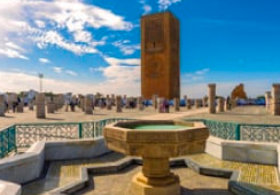 画像:世界遺産「ラバト:近代都市と歴史的都市」 魅惑の世界遺産 2019年カレンダー