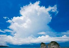 画像:森田敏隆 撮影「円月島」 天地自然・森田敏隆写真集 2019年カレンダー