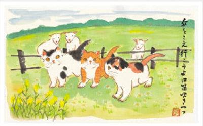 画像:5-6月 「ピクニック」 丘を越え行こうよ口笛吹つつ... 猫とこころの詩 2019年カレンダー