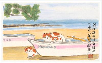 画像:7-8月 「われは海の子」 我は海の子白波の 騒ぐ磯部の松原に... 猫とこころの詩 2019年カレンダー