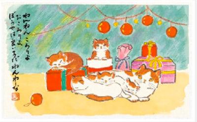 画像:11-12月 「ねんねんころりよ」 ねんねんころりよおころりよ ぼうやは良い子だ... 猫とこころの詩 2019年カレンダー