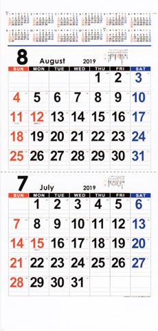 画像: Ⅱマンスリー文字 2019年カレンダー
