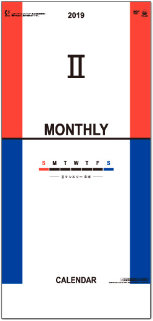 Ⅱマンスリー文字 2019年カレンダー