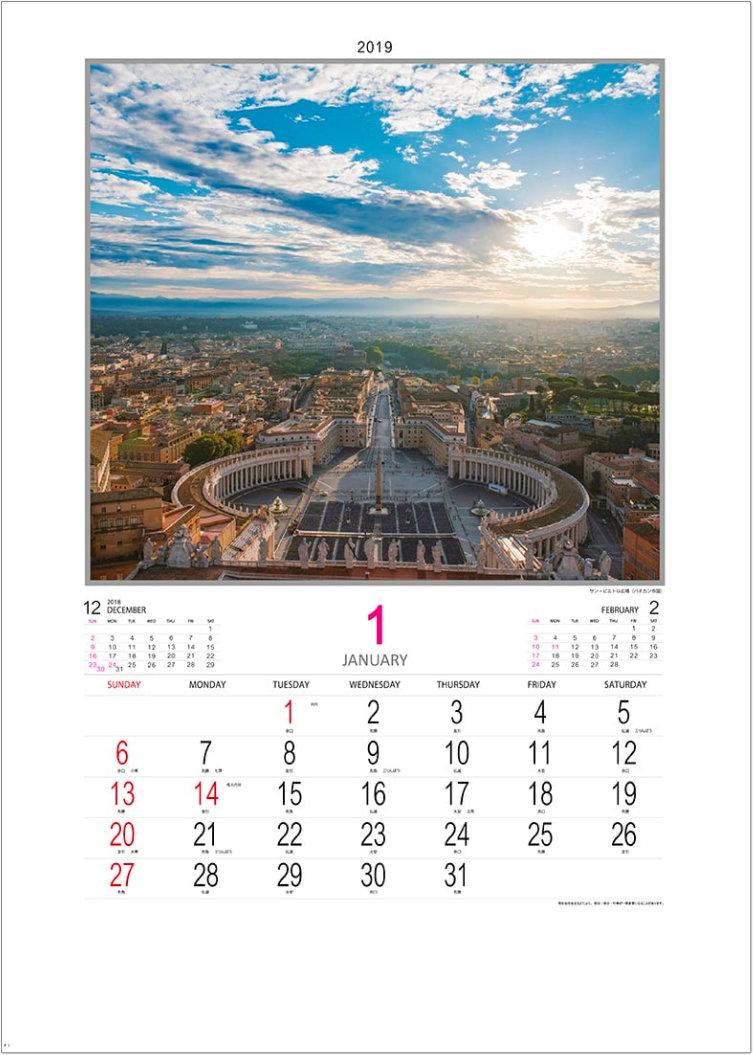 画像: ファンタジーワールド(A) 2019年カレンダー