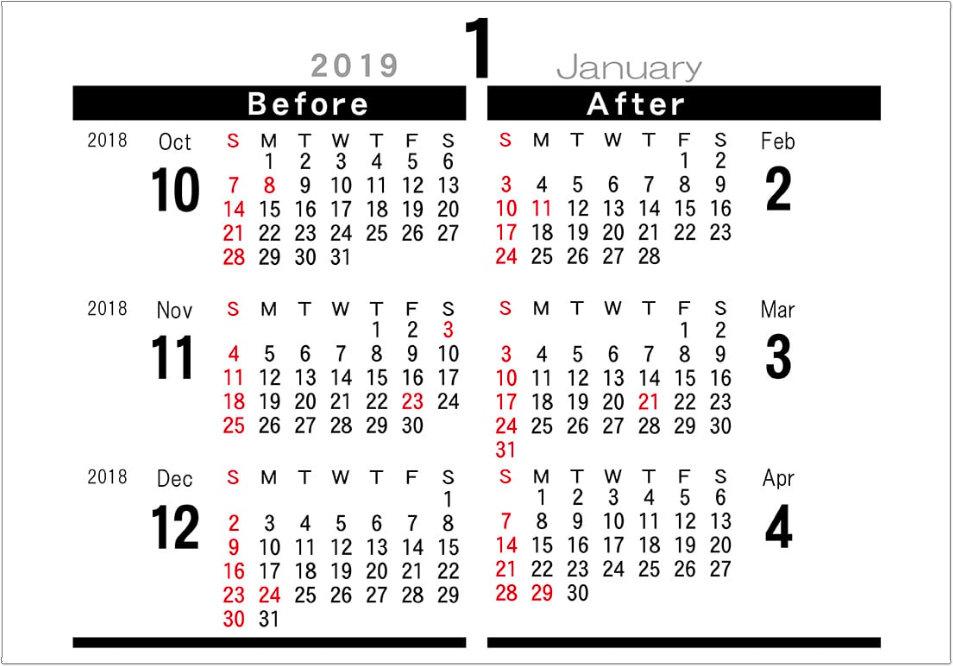 画像: デザインデスク 2019年カレンダー