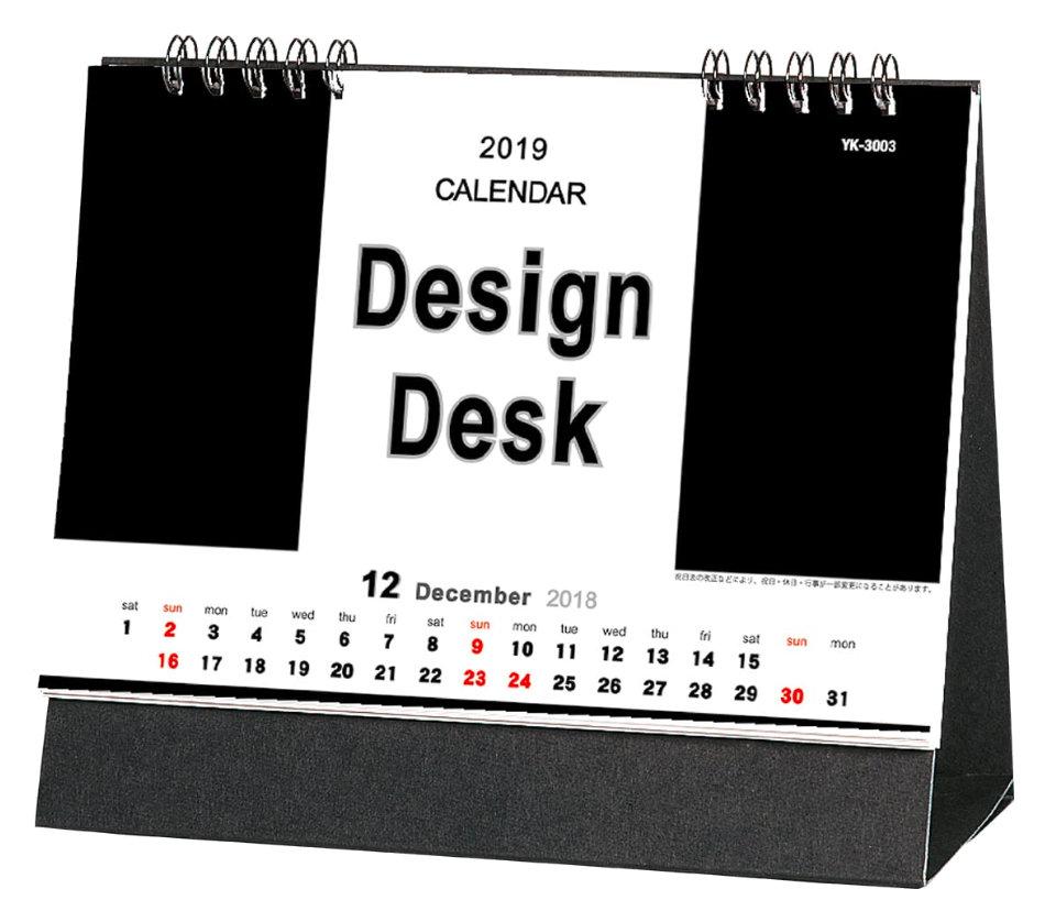 表紙 デザインデスク 2019年カレンダーの画像
