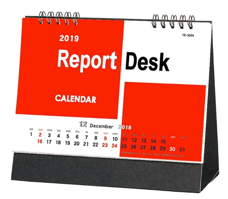 表紙 レポートデスク 2019年カレンダーの画像