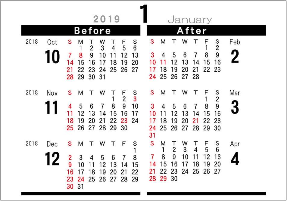 画像: シンプルデザインデスク 2019年カレンダー