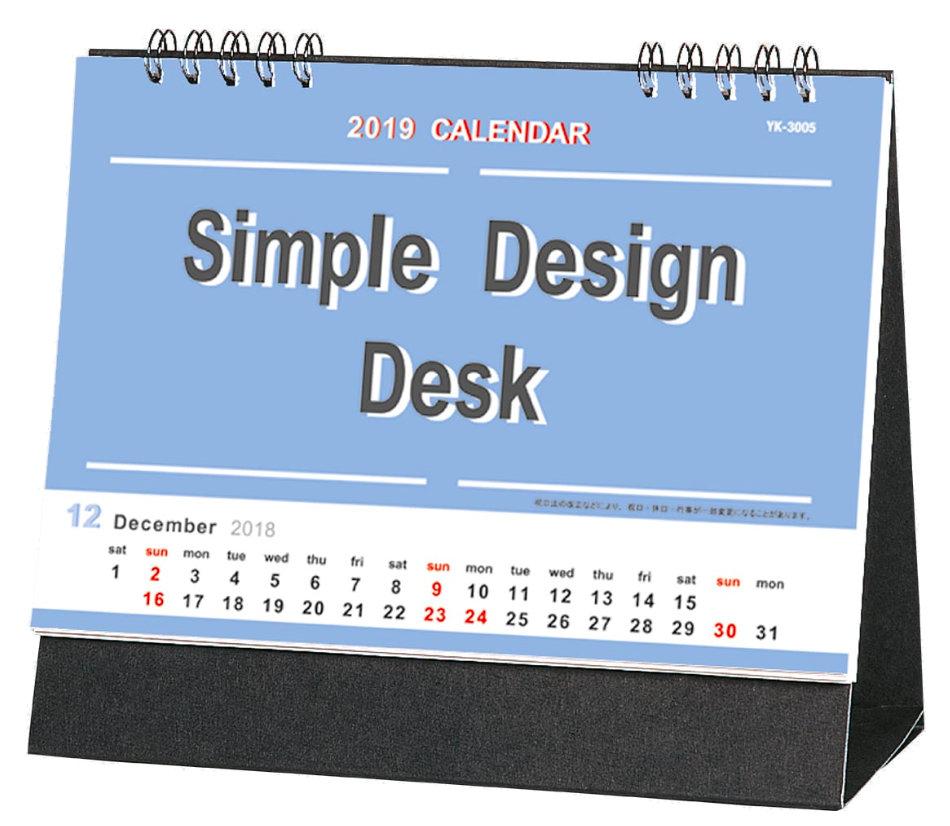 表紙 シンプルデザインデスク 2019年カレンダーの画像