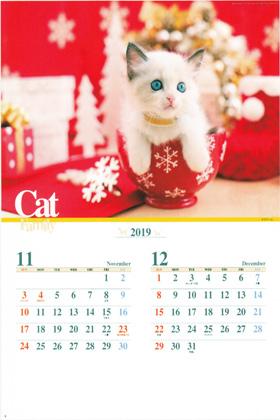 画像: キャッツファミリー 2019年カレンダー