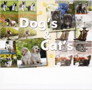 表紙 Dog&Cat 2019年カレンダーの画像