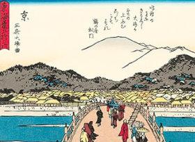 画像: 広重東海道五十三次 2019年カレンダー