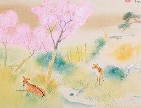 画像:堂本印象 作品「春日野」 日本画巨匠名品集 2019年カレンダー