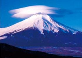 富士十二景 2019年カレンダーの画像