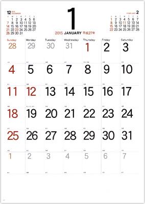 カレンダー カレンダー 2015 スケジュール : 無料 シンプルスケジュール 2015 ...