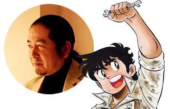 Ryuji TSUGIHARA