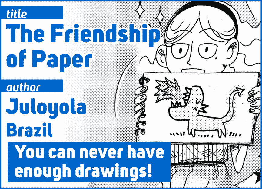 The Friendship of Paper by Juloyola