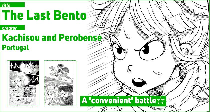 The Last Bento