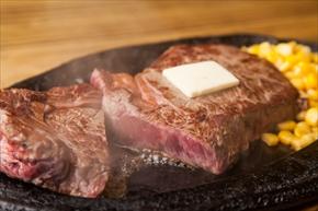 『ステーキ半額フェア』実施!~肉好きの、肉好きによる、肉好きのためのステーキ店にて3月20日(火)より3周年記念フェアがスタート~