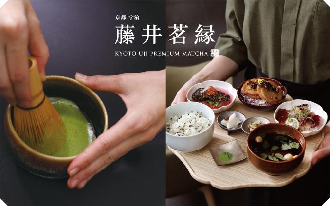 室町時代から宇治茶を栽培する、京都の老舗茶園のお茶を味わい楽しむ茶寮「京都宇治 藤井茗縁」2019年12月5日(木)東急プラザ渋谷にオープン