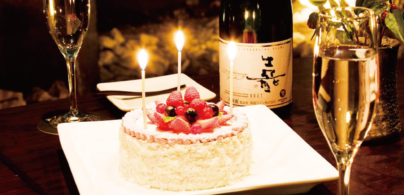 【誕生日・記念日特集】 非日常の中で、お誕生日や記念日をお祝いできるお勧めのお店!