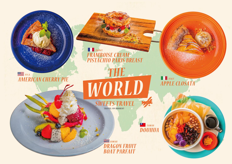 スイーツで世界旅行!人気観光地のスイーツが味わえる 『The World Sweets Travel』