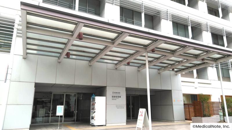 関東 病院 ntt