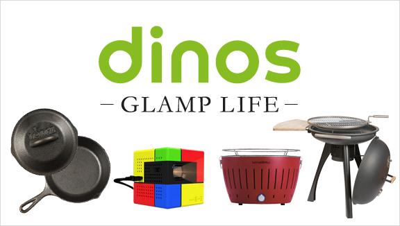 GLAMP LIFE