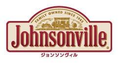 ジョンソンヴィル(Johnsonville)