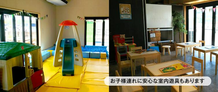 店舗イメージ写真3